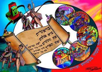 BarM Lesimchat Torah 4