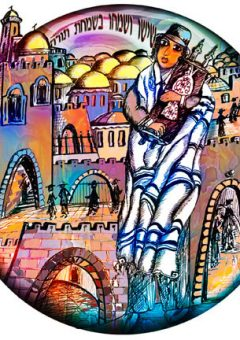 BarM Simchat Torah Round