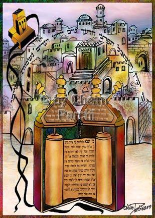 BarM Sephardic Torah